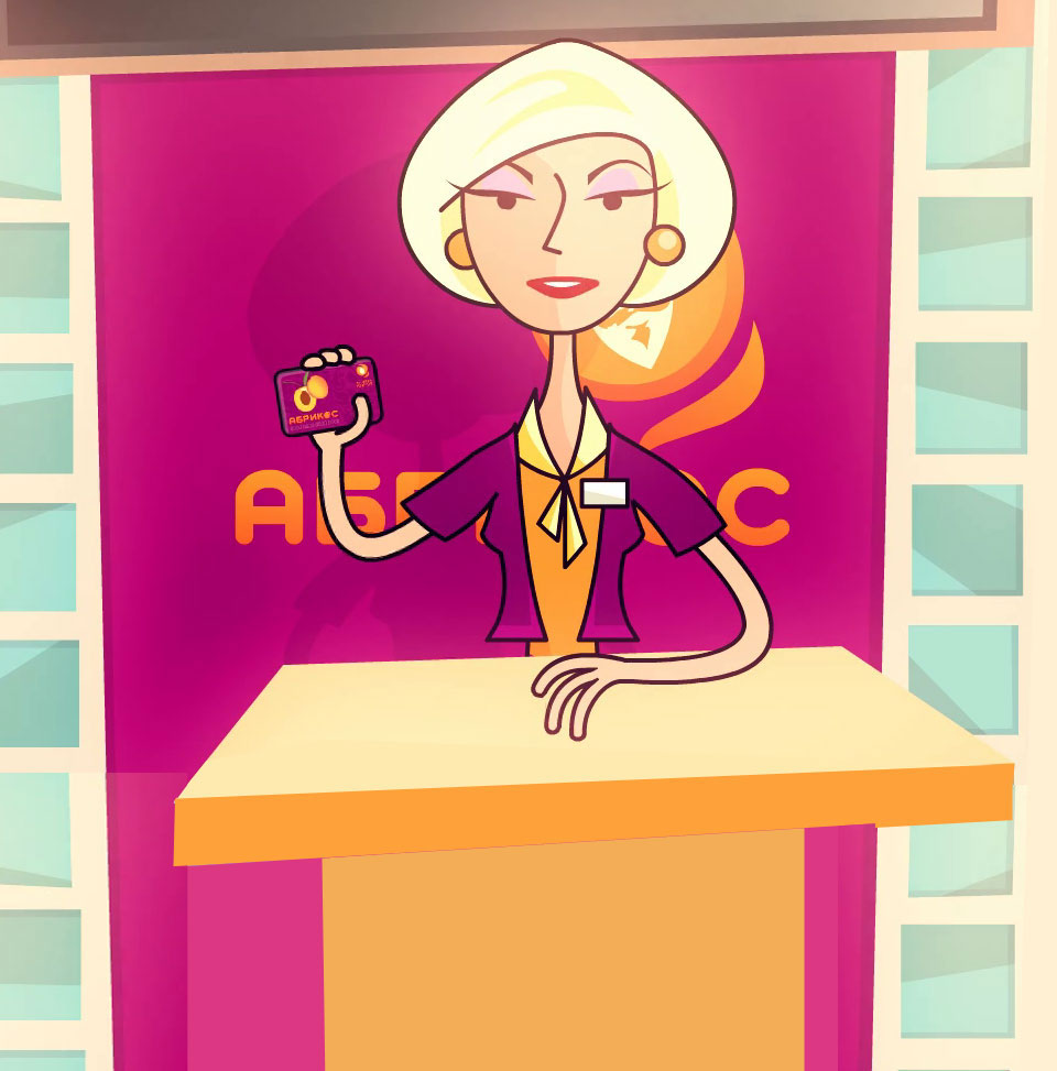 Apricot animated commercial