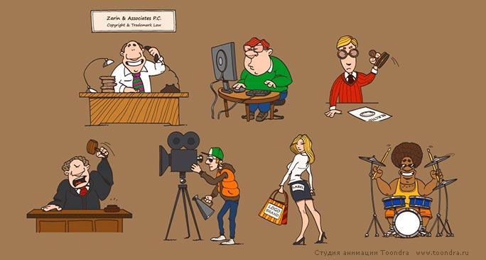 Как сделать анимационный мультик фото 441